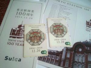 Yu151024
