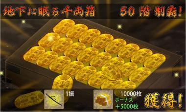 Toukenshinano1