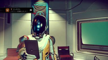 Nms1608301